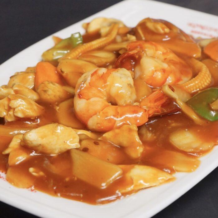 48. Kongereker & kylling i Gongbao saus