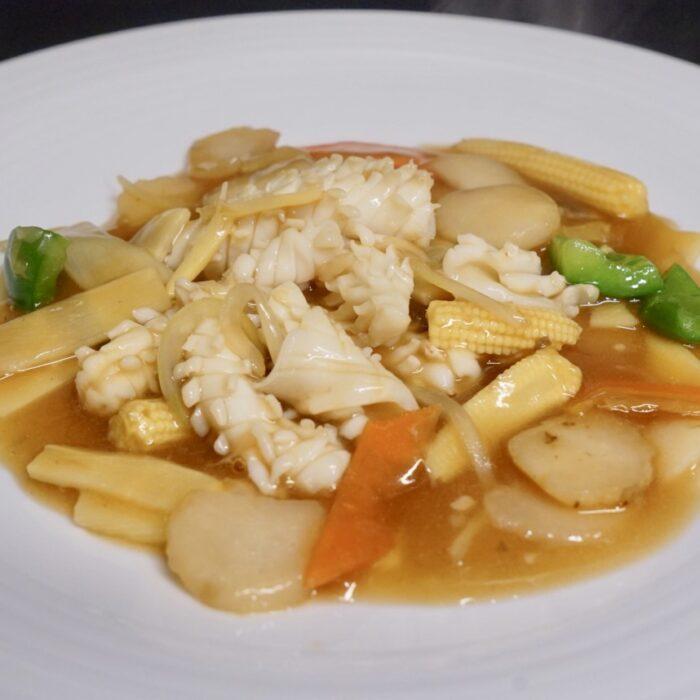 45. Stekt blekksprut chopsuey